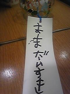 snipgardenさんのブログ-Image525.jpg