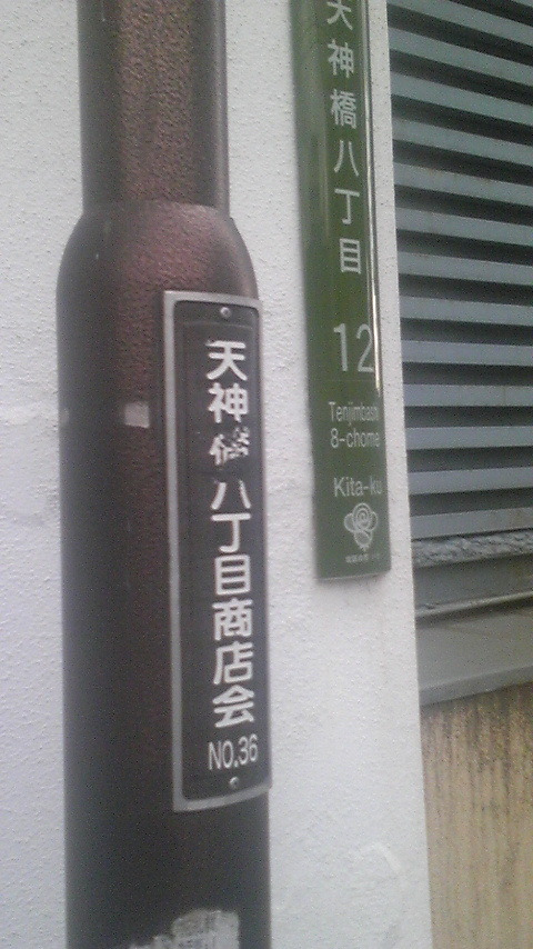 listamuraのブログ-DVC00210.jpg