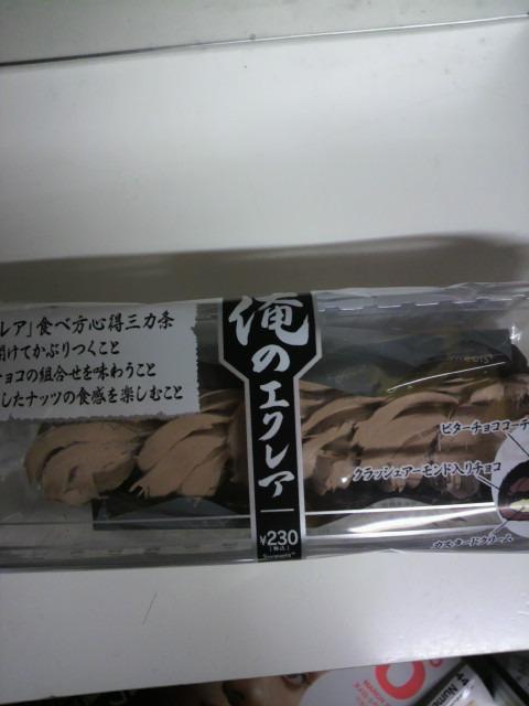 listamuraのブログ-2011012812490000.jpg