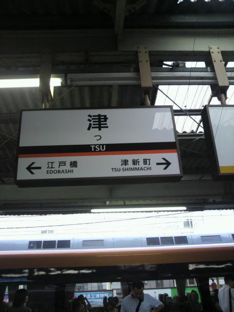 listamuraのブログ-2011082218000000.jpg