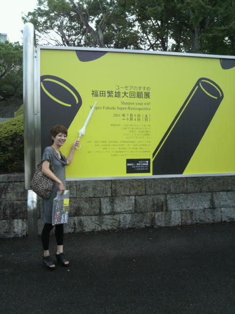 listamuraのブログ-2011082316290000.jpg