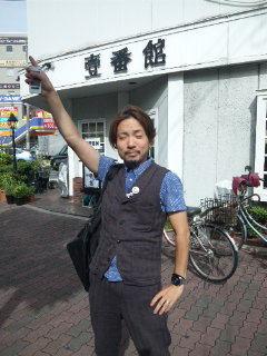 listamuraのブログ-110825_084624.jpg