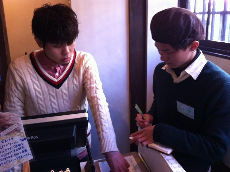 中崎町の美容室lista by snipのブログ