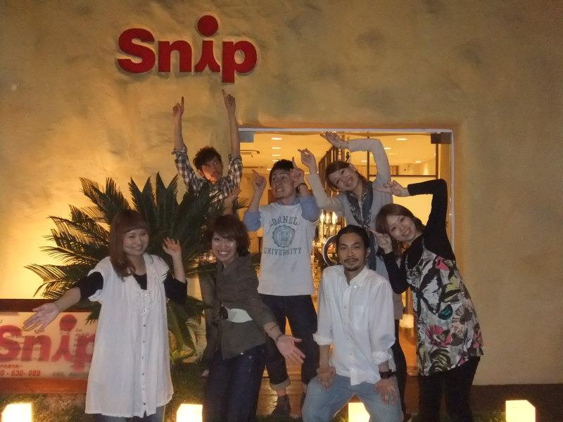 $snipmiyakojimaのブログ
