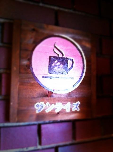 城東区新森古市のヘアサロン 「レコバイスニップ」-IMG_2857.jpg