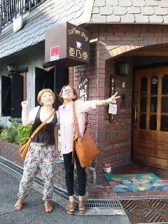 城東区新森古市のヘアサロン 「レコバイスニップ」-SH3E06560001.jpg