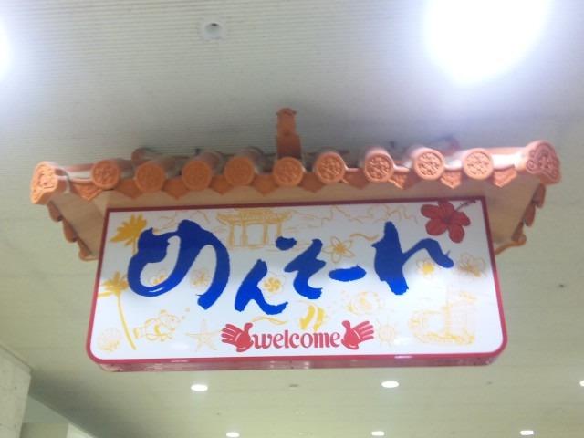 城東区新森古市のヘアサロン 「レコバイスニップ」-SH3E0741.jpg